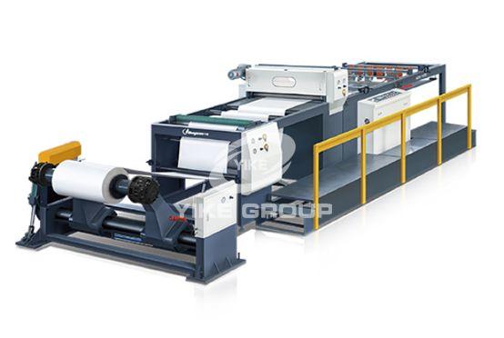 Машина для резки листов бумаги